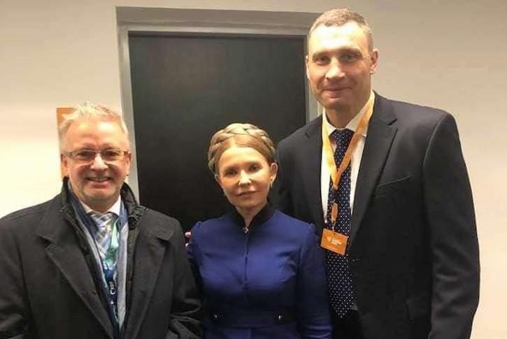Член Європарламенту Міхель Галер з Юлією Тимошенко і Віталієм Кличко на відкритті з'їзду Європейської народної партії у Загребі