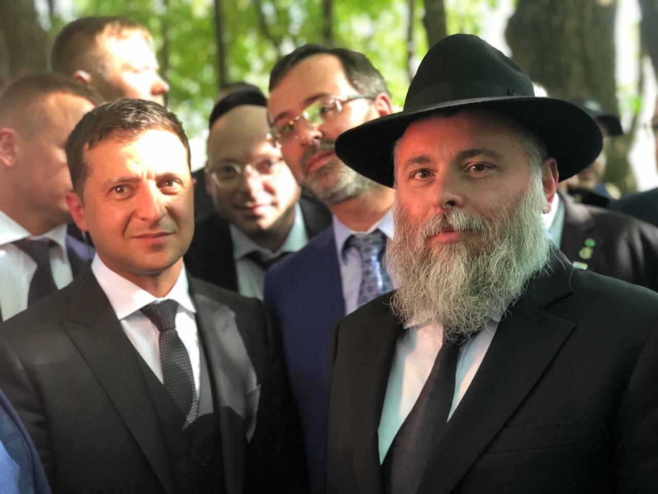 Президент України Володимир Зеленський та головний рабин Києва Йонатан Біньямін Маркович
