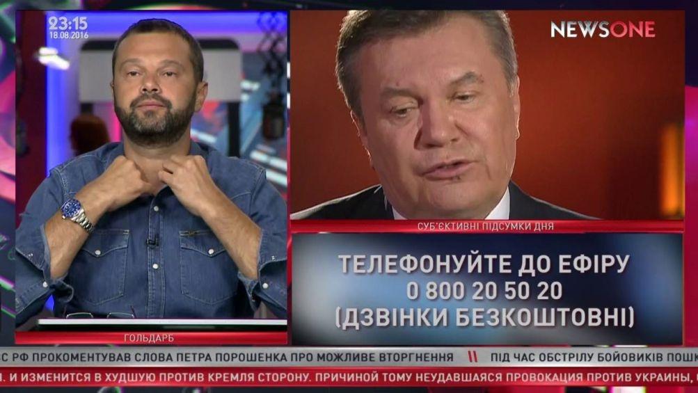 Максим Гольдарб – соратник одіозного міністра оборони Павла Лебєдєва, який після Майдану втік до Криму – тепер прилаштувався телеведучим та громадським активістом