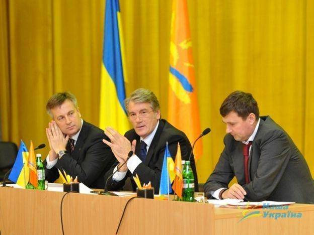 Віктор Ющенко доручив Валентину Наливайченку оновити «Нашу Україну». Але вистачило того ненадовго…