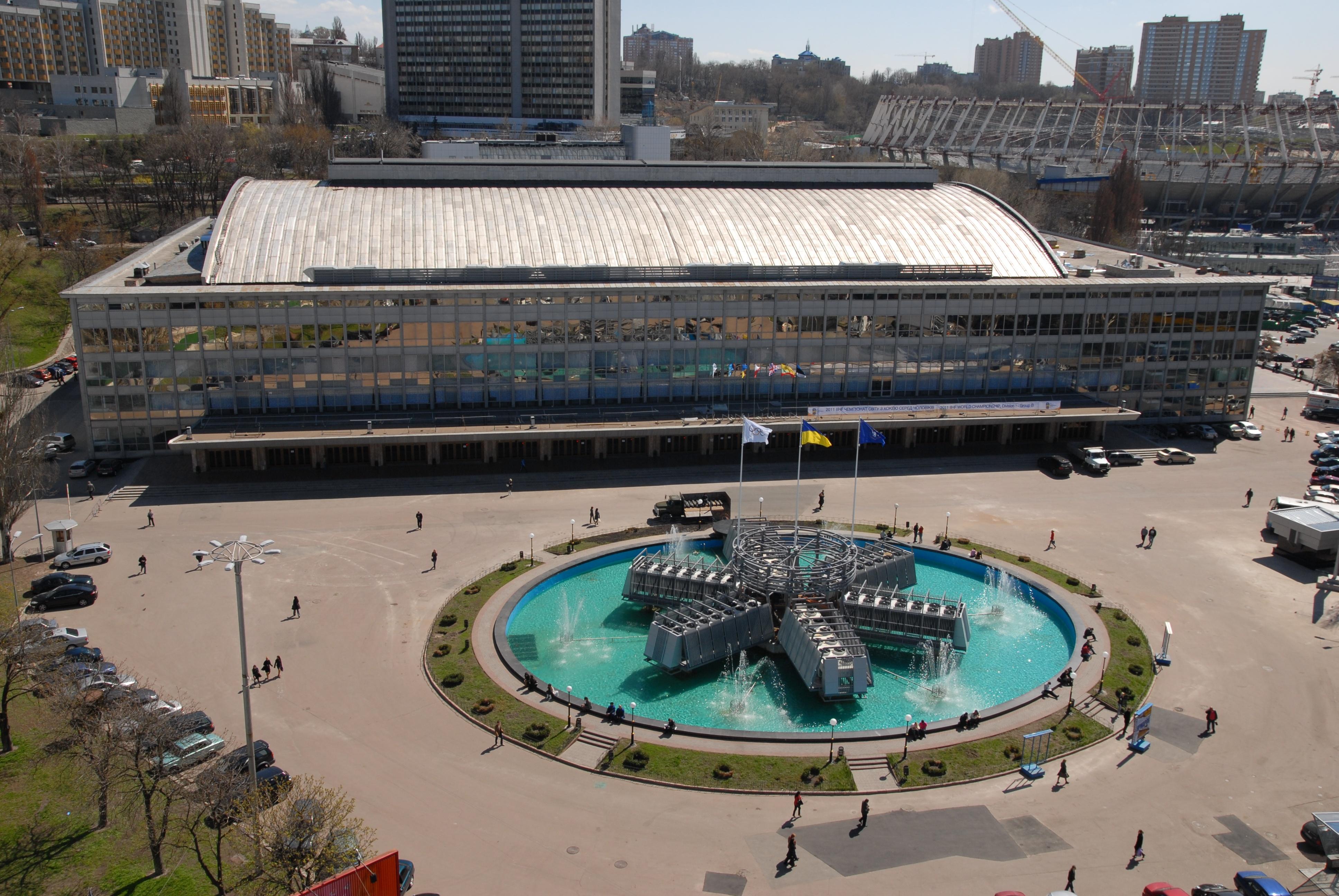 Київський палац спорту