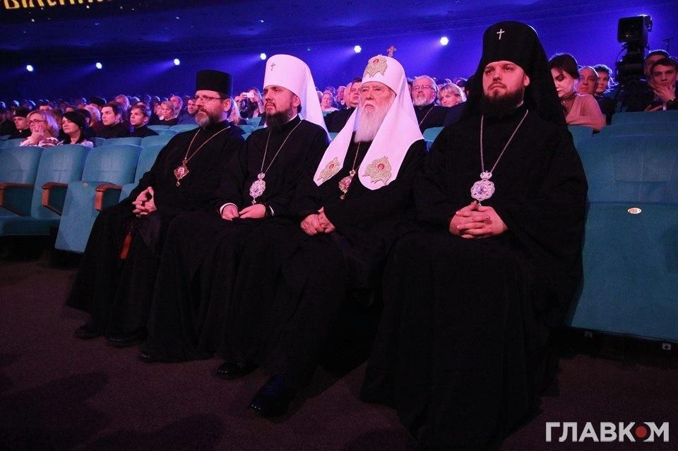 Главка УКГЦ Святослав, митрполит Епіфаній, патріарх Філарет та митролит Агапіт
