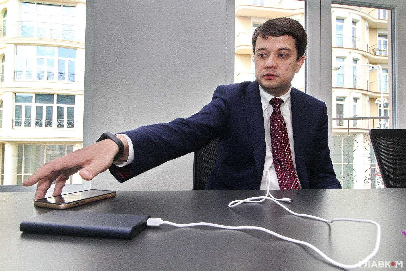 Голова Верховної Ради Дмитро Разумков (фото: Станіслав Груздєв)