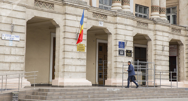 Генеральна прокуратура Республіки Молдова (фото: laf.md)