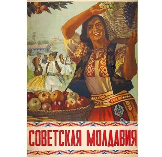 За яркой вывеской счастливой советской республики всегда скрывалась трагичная история тысяч семей