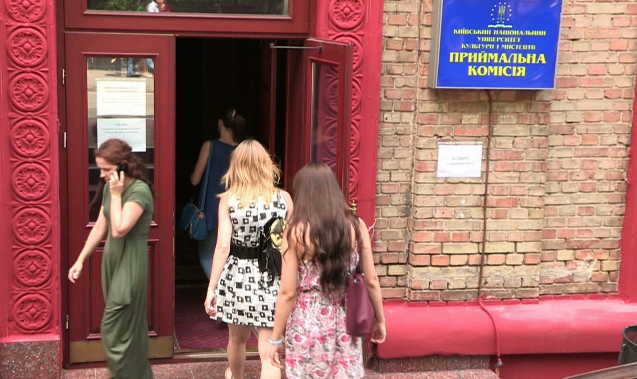 В Україні розпочалась вступна кампанія — 2020