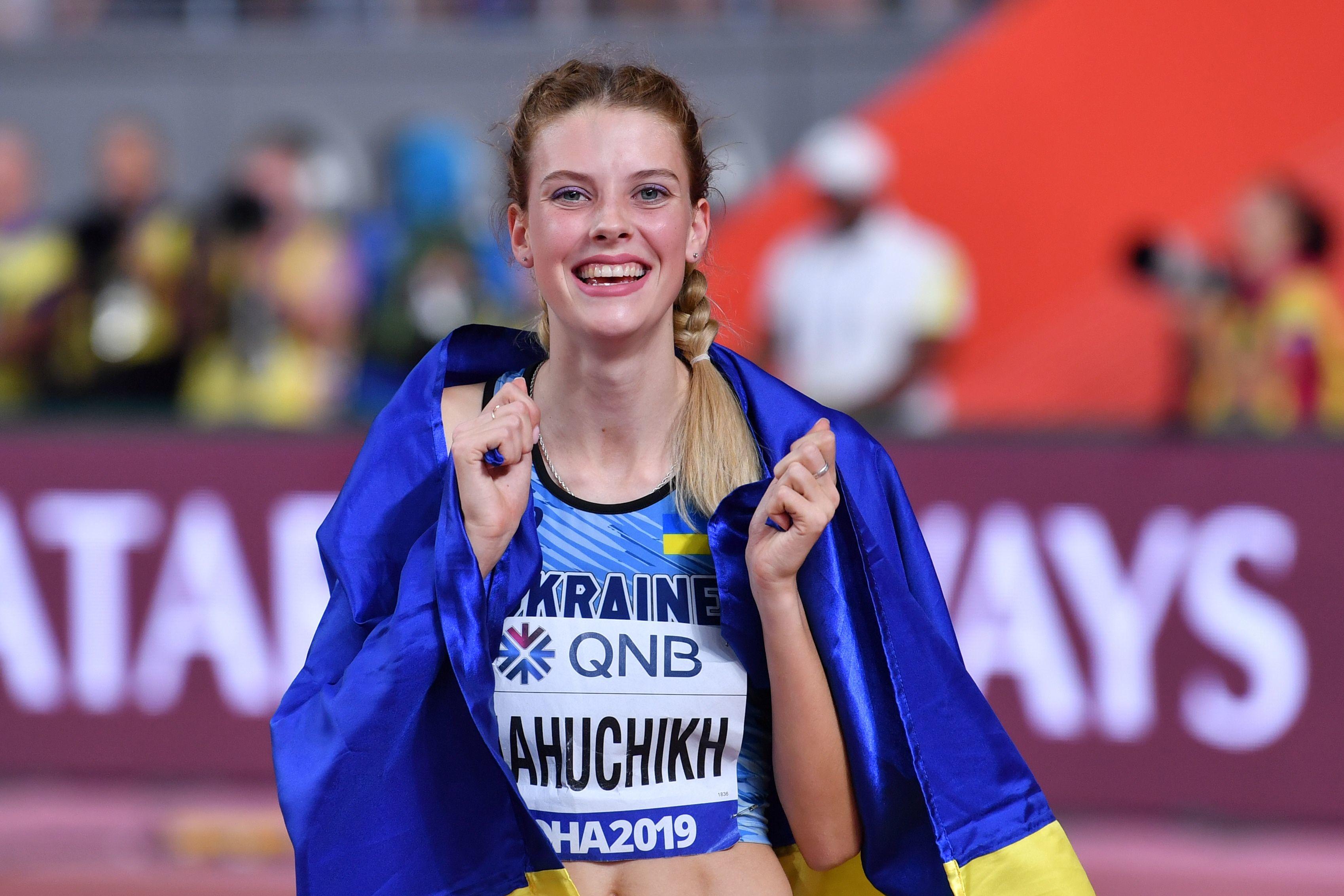 Ярослава Магучих (Фото: AFP)