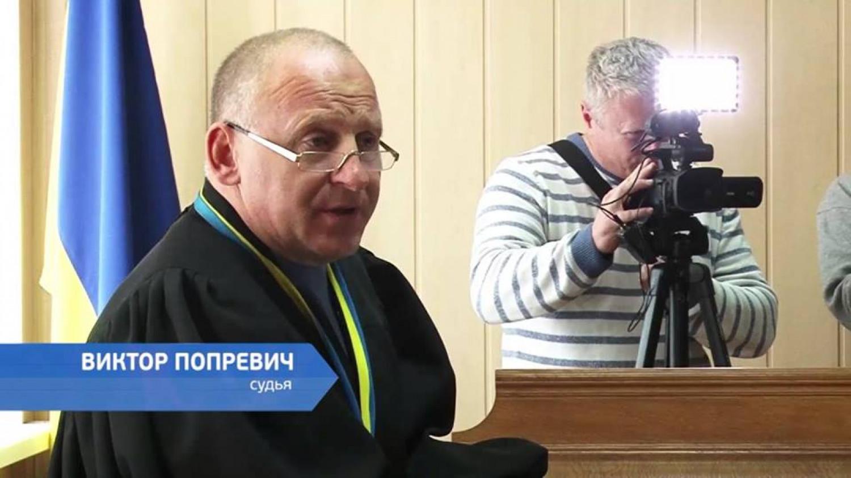 Судді Віктору Попревичу окрім претензій до професійних якостей закидають прихильність до комуністичної ідеології