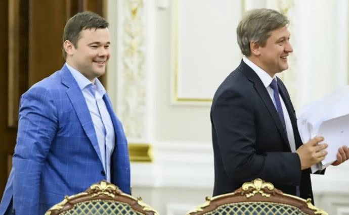 Андрій Богдан та Олександр Данилюк (фото з відкритих джерел)