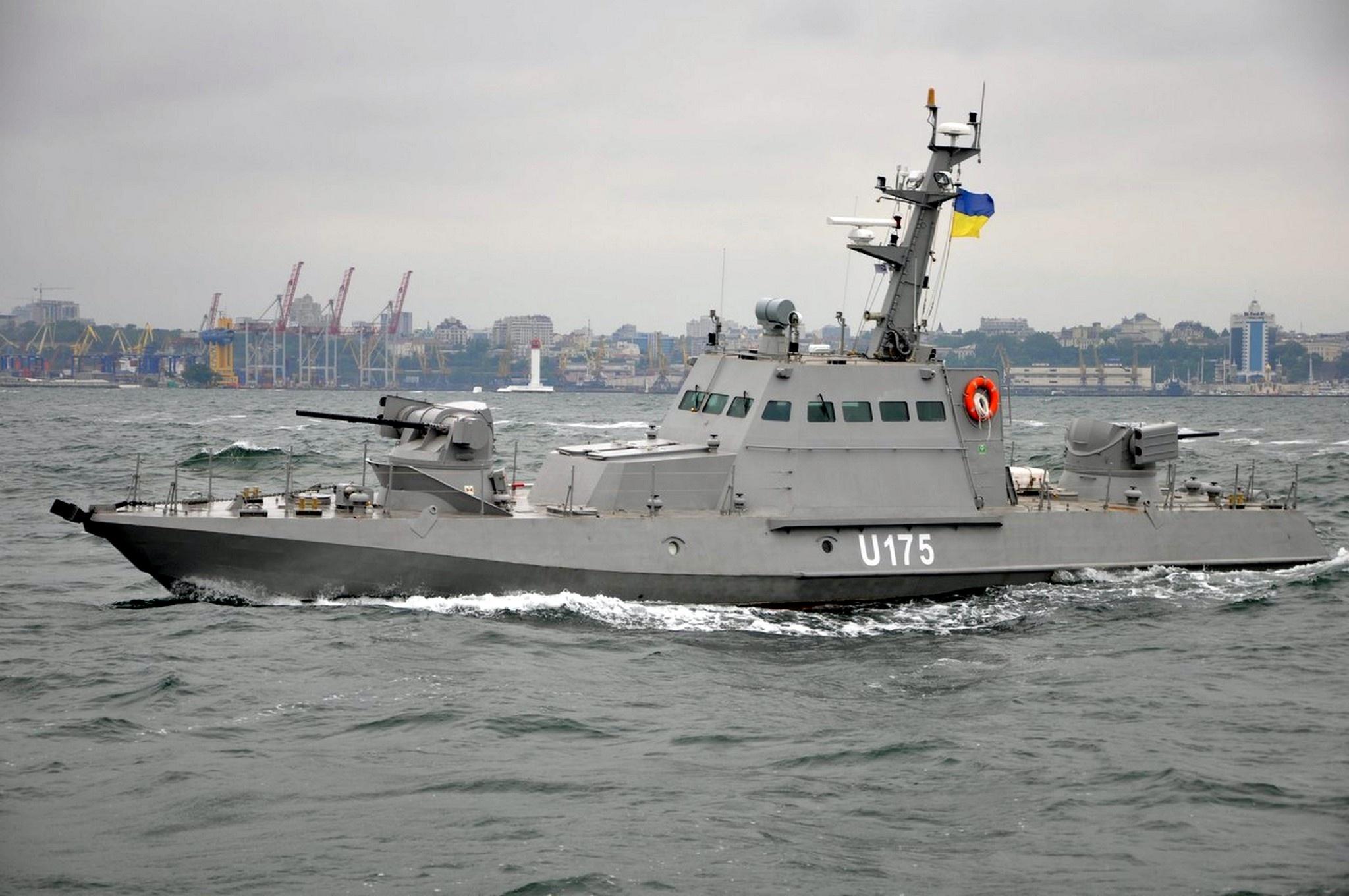 Артилерійський катер «Гюрза-М» (фото: wikipedia.org)