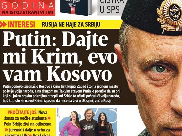 Перша шпальта сербської газети «Блік» від 10.09.2016 р.