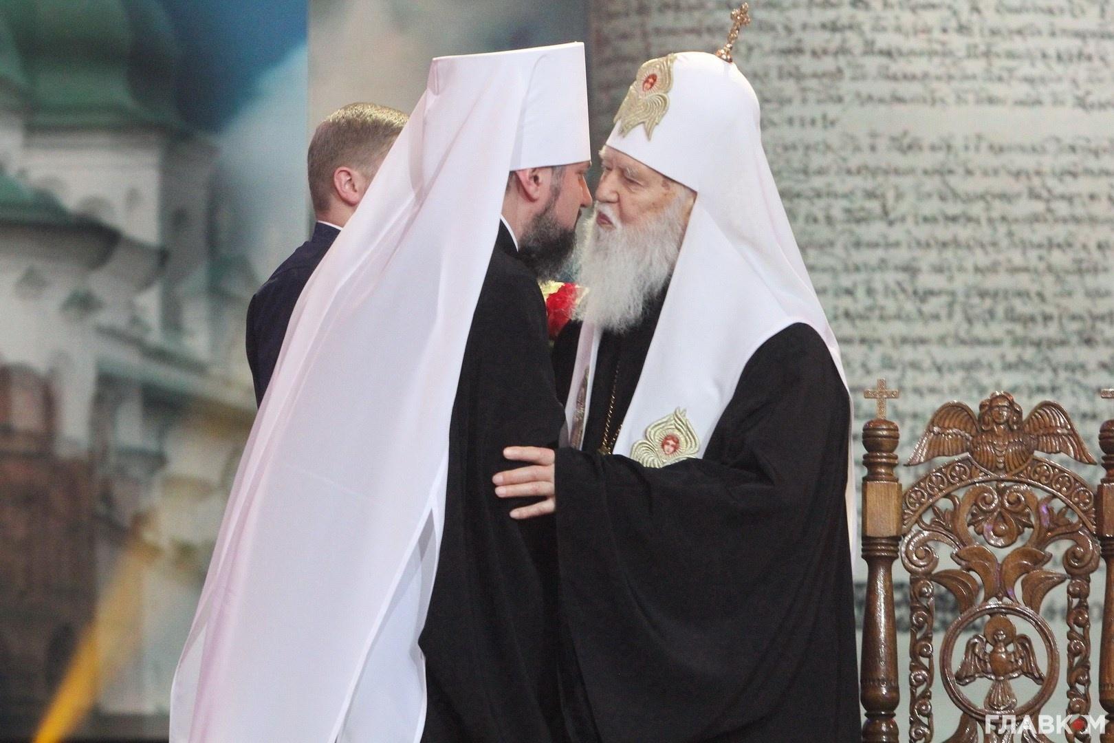 Митрополит Київський і всієї України Єпіфаній та Святійший патріарх Філарет