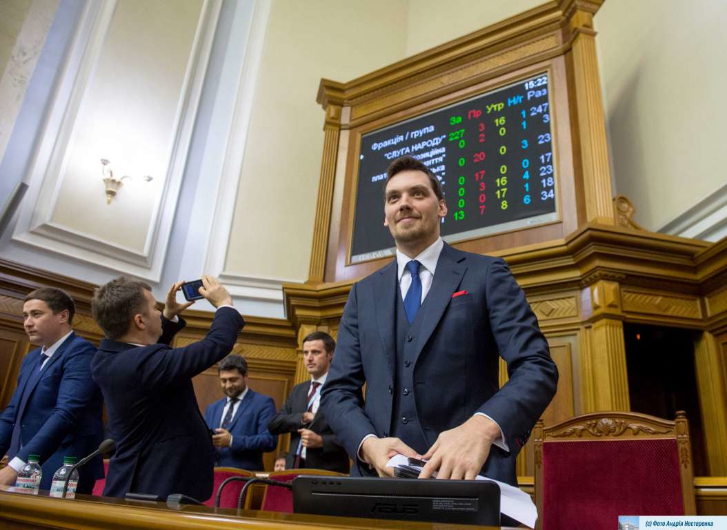 Очільник уряду Олексій Гончарук
