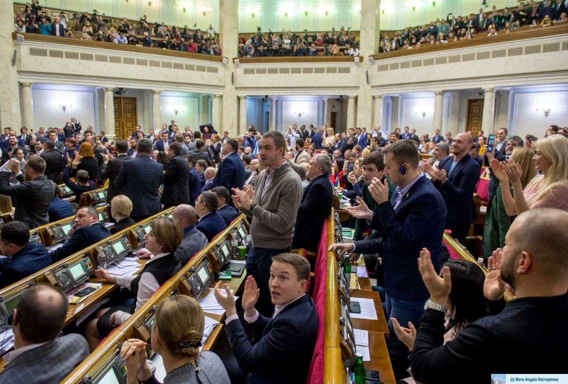 Депутати були дуже раді результату голосування