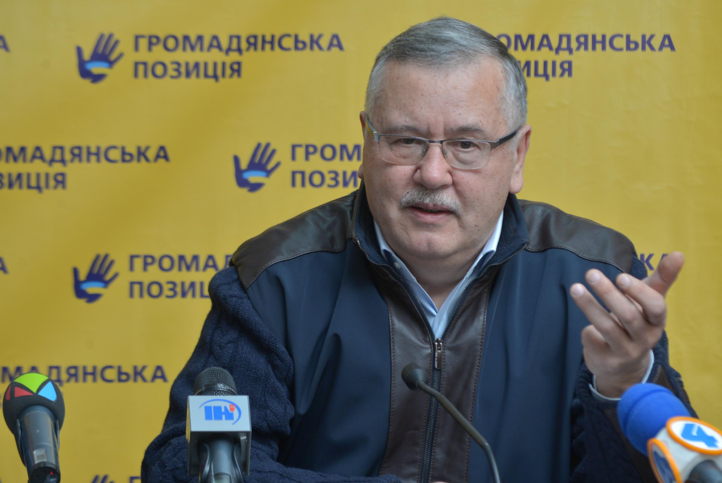 Анатолій Гриценко (фото: ternograd.te.ua)
