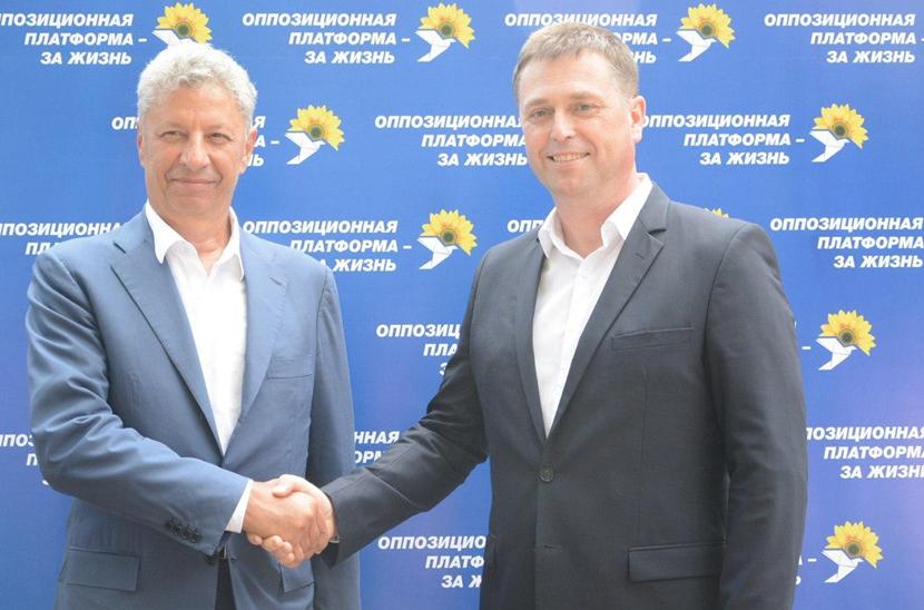 Придворов отримав підтримку від «важкої артилерії» – співголови ОПЗЖ Юрія Бойка