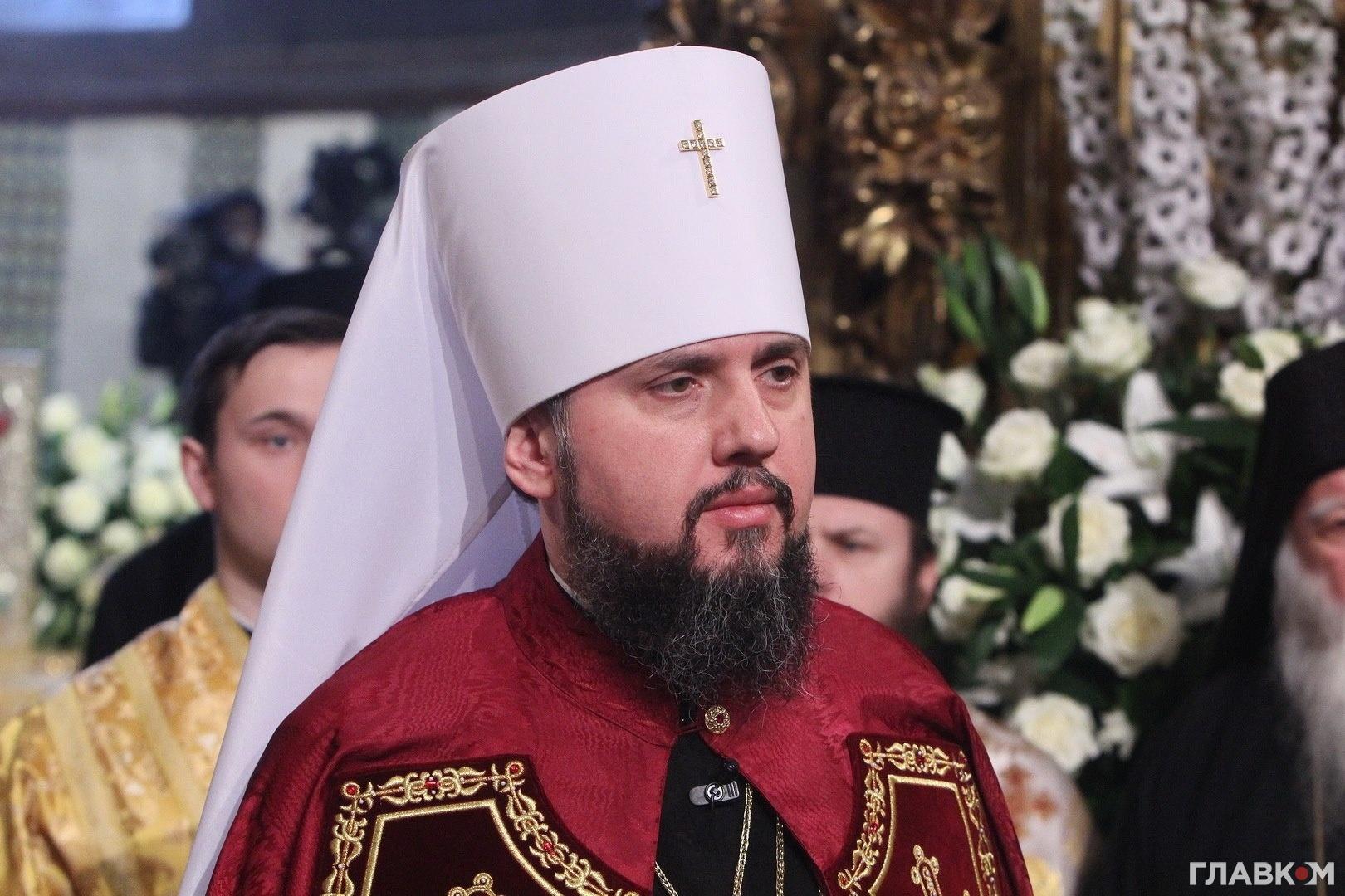 Предстоятель Православної церкви України митрополит Епіфаній