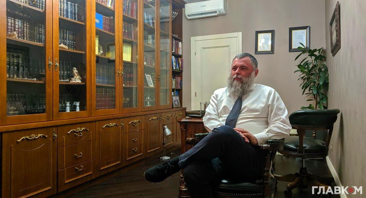 Головний рабин Києва Йонатан Біньямін Маркович