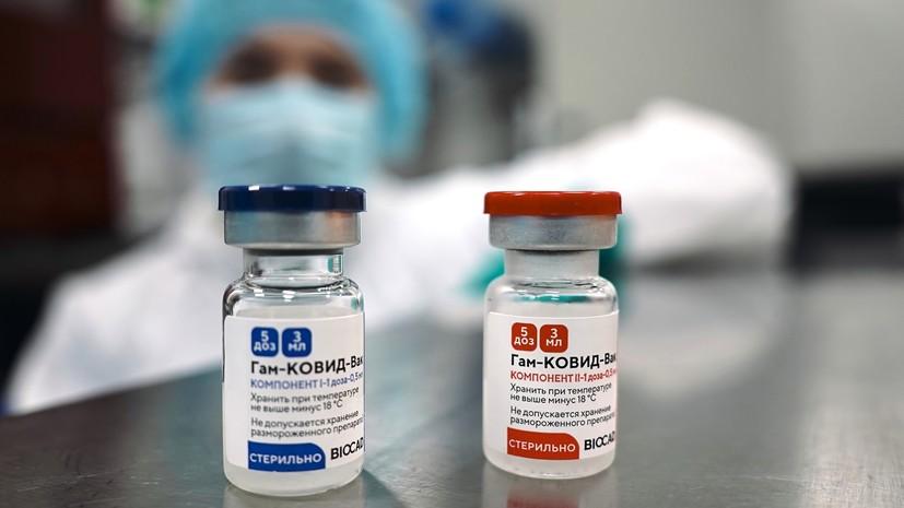 Російська вакцина зареєстрована в 16 країнах