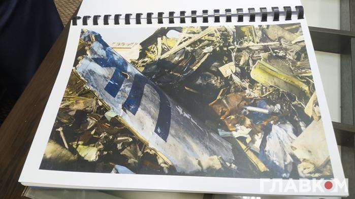 Фото уламків літака, на яких чітко видно відсутність кіптяви