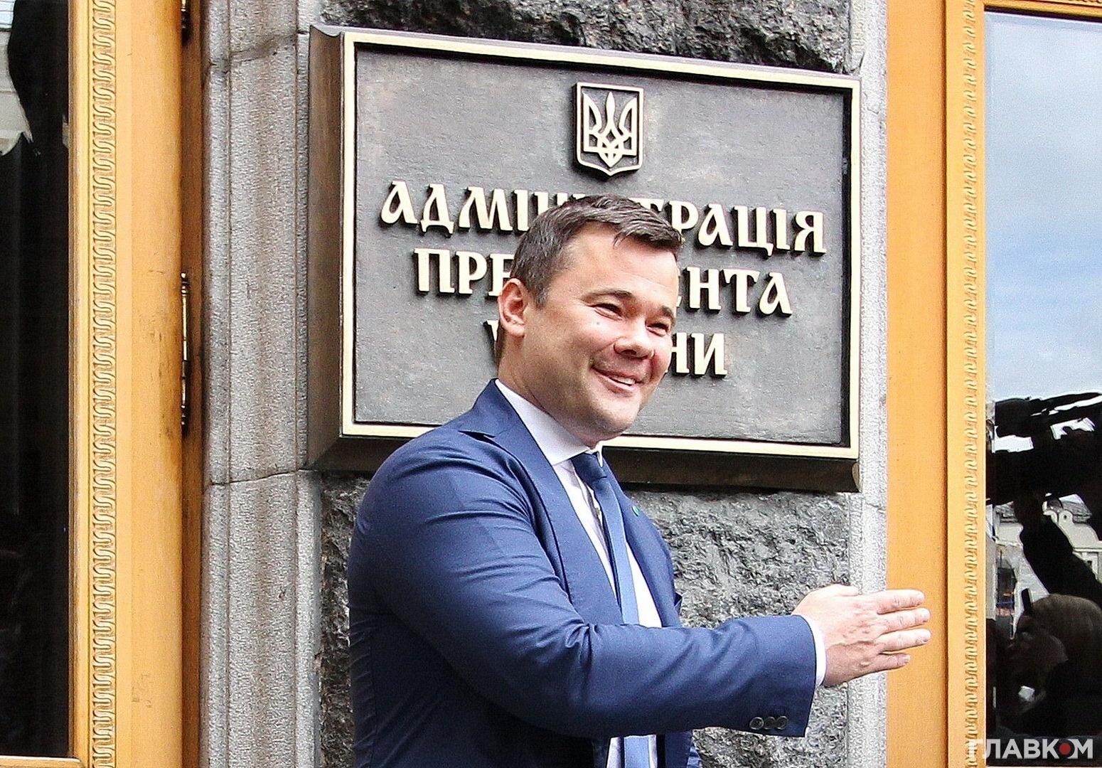 Влада може винести на референдум питання про мир з РФ, - Богдан