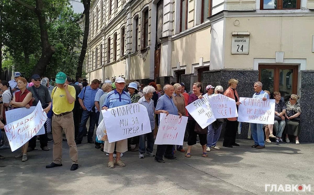 Акція під стінами Софії Київської на підтримку Святійшого патріарха Філарета