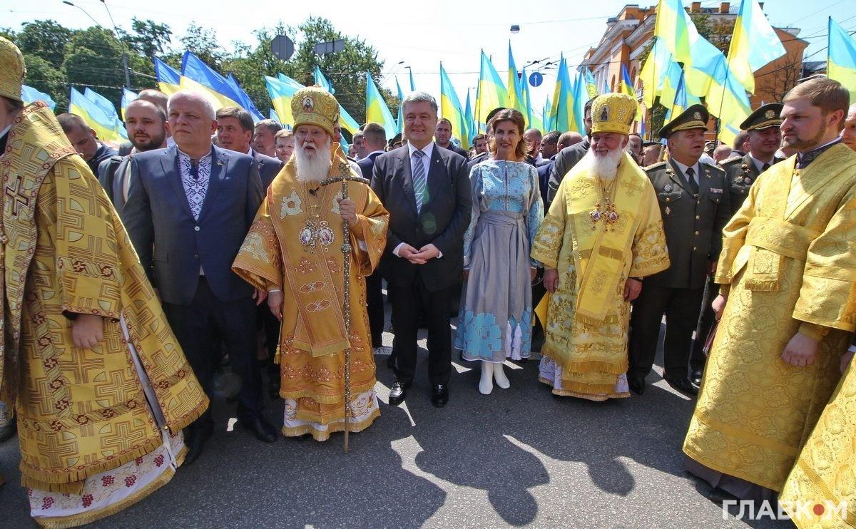 Хресний хід Української православної церкви, 28 липня 2018 року