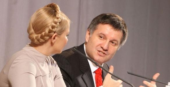 У 2010-му Аваков зблизився з Тимошенко і, як подейкують, готовий відродити цей союз
