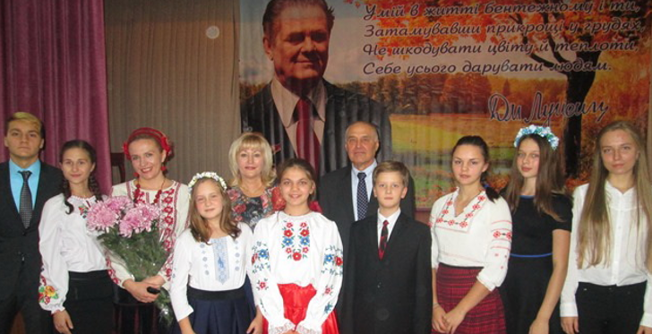 Читці поезії Дмитра Луценка. Школа №197 Києва