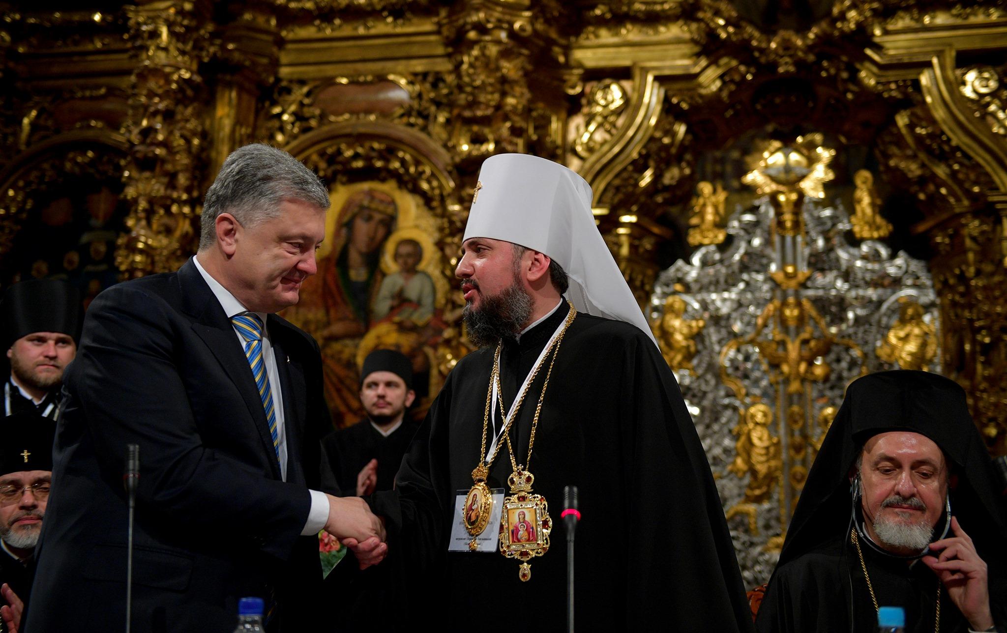 Петро Порошенко та митрополит Епіфаній
