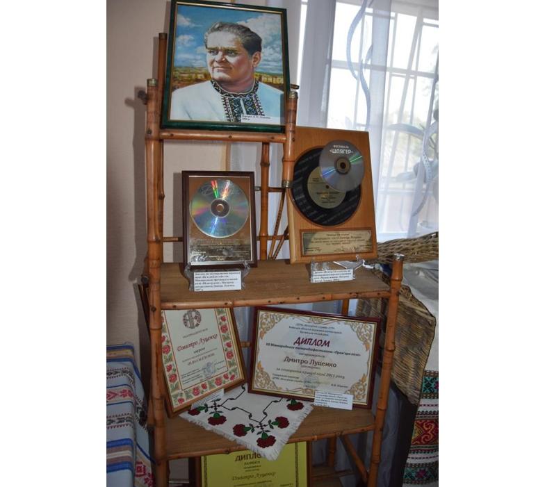 Відкрито кімнату Дмитра Луценка в Пирятинському музеї
