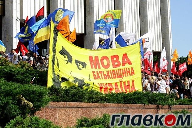 Протестна акція біля Українського дому. 4 липня 2012 року