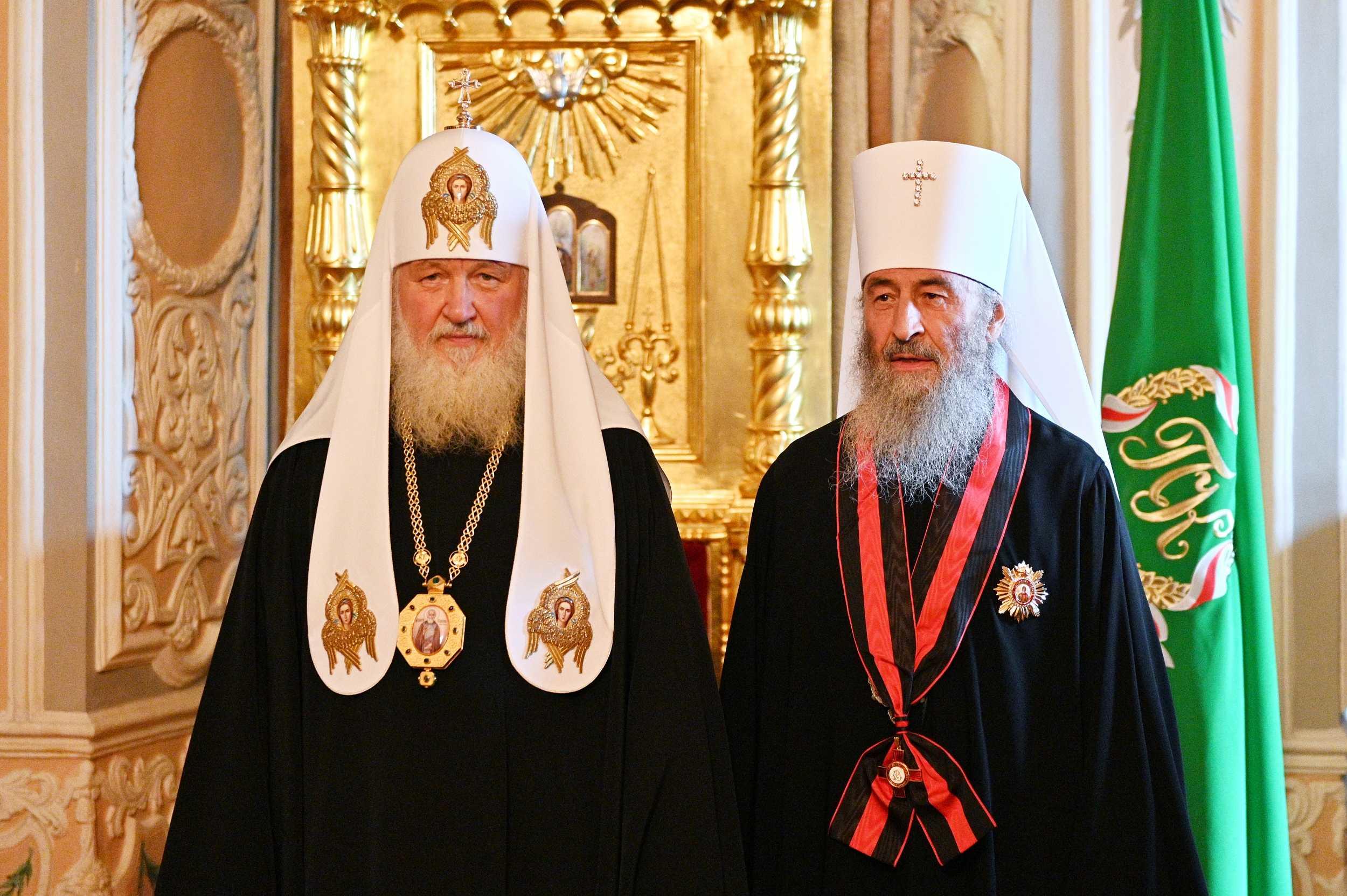 Керівники російської церкви Кирило та Онуфрій