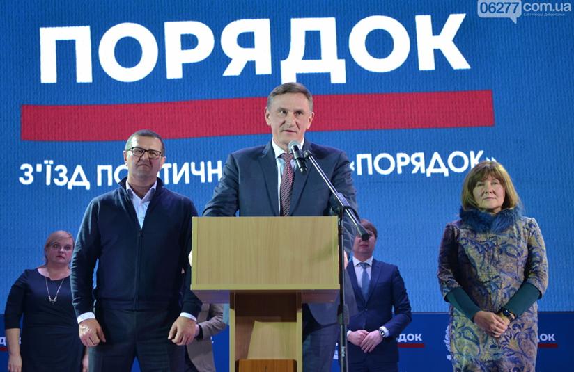Доволі скандальний мер Добропілля Андрій Аксьонов має підтримку місцевих еліт і є одним з основних претендентів на перемогу