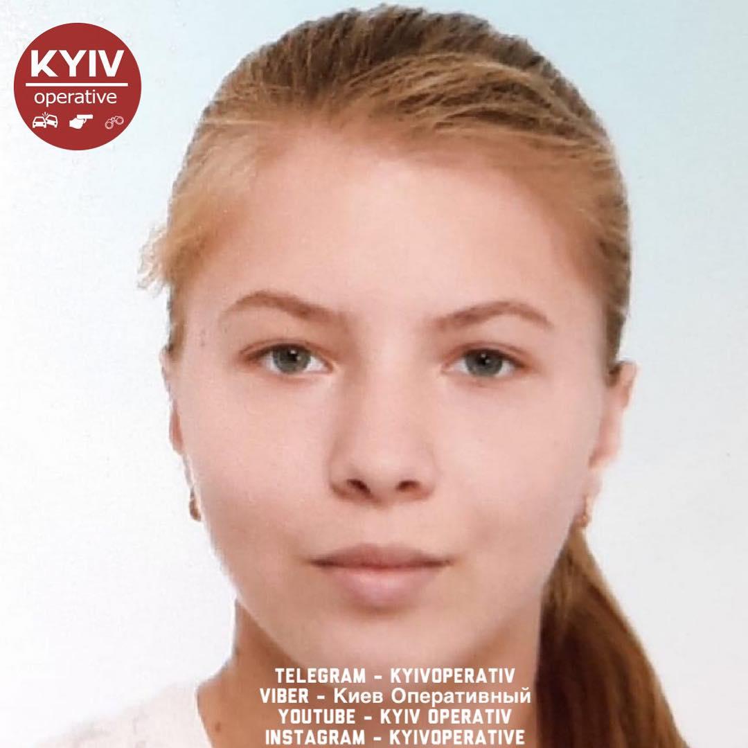 Розшукується Анна Новікова