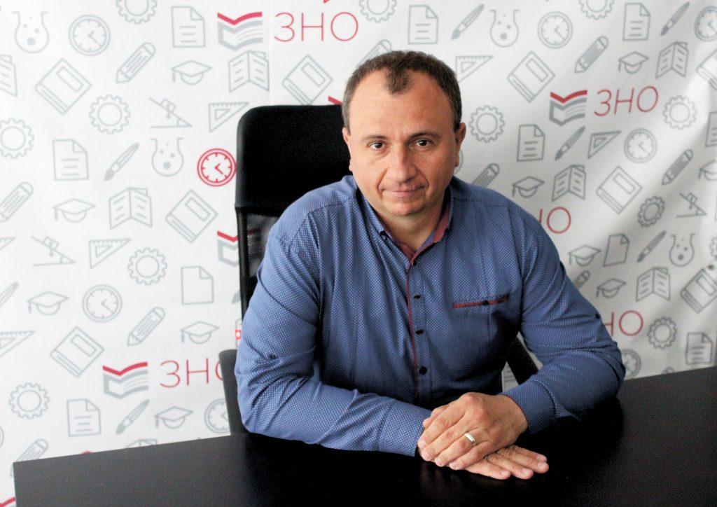.о. директора Українського центру оцінювання якості освіти Валерій Бойко