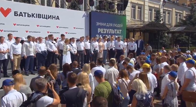 Бажаючих послухати Тимошенко під сценою зібралось небагато