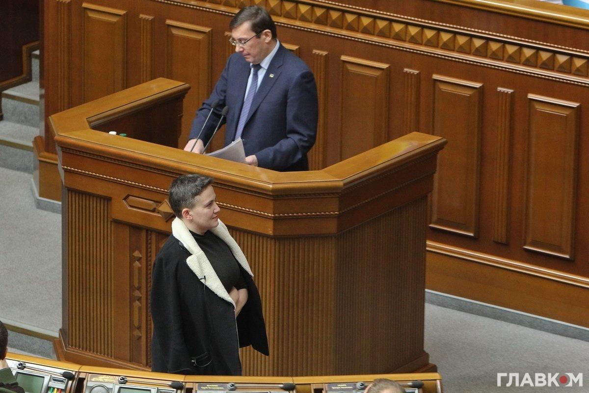 Юрій Луценко та Надія Савченко