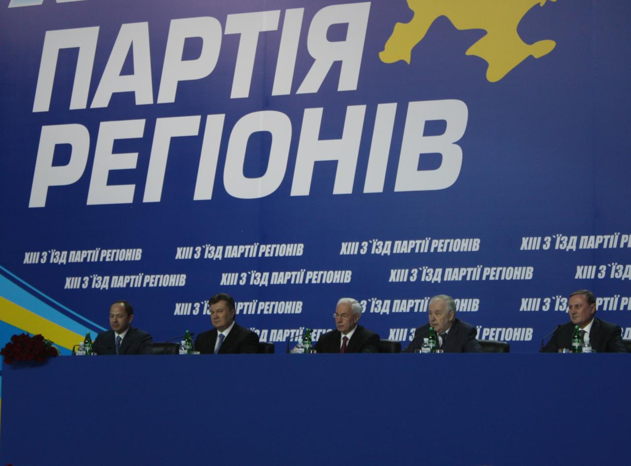 Із партії, яка колись налічувала 1,5 млн українців, до червня 2014 року вийшли близько 1 млн осіб