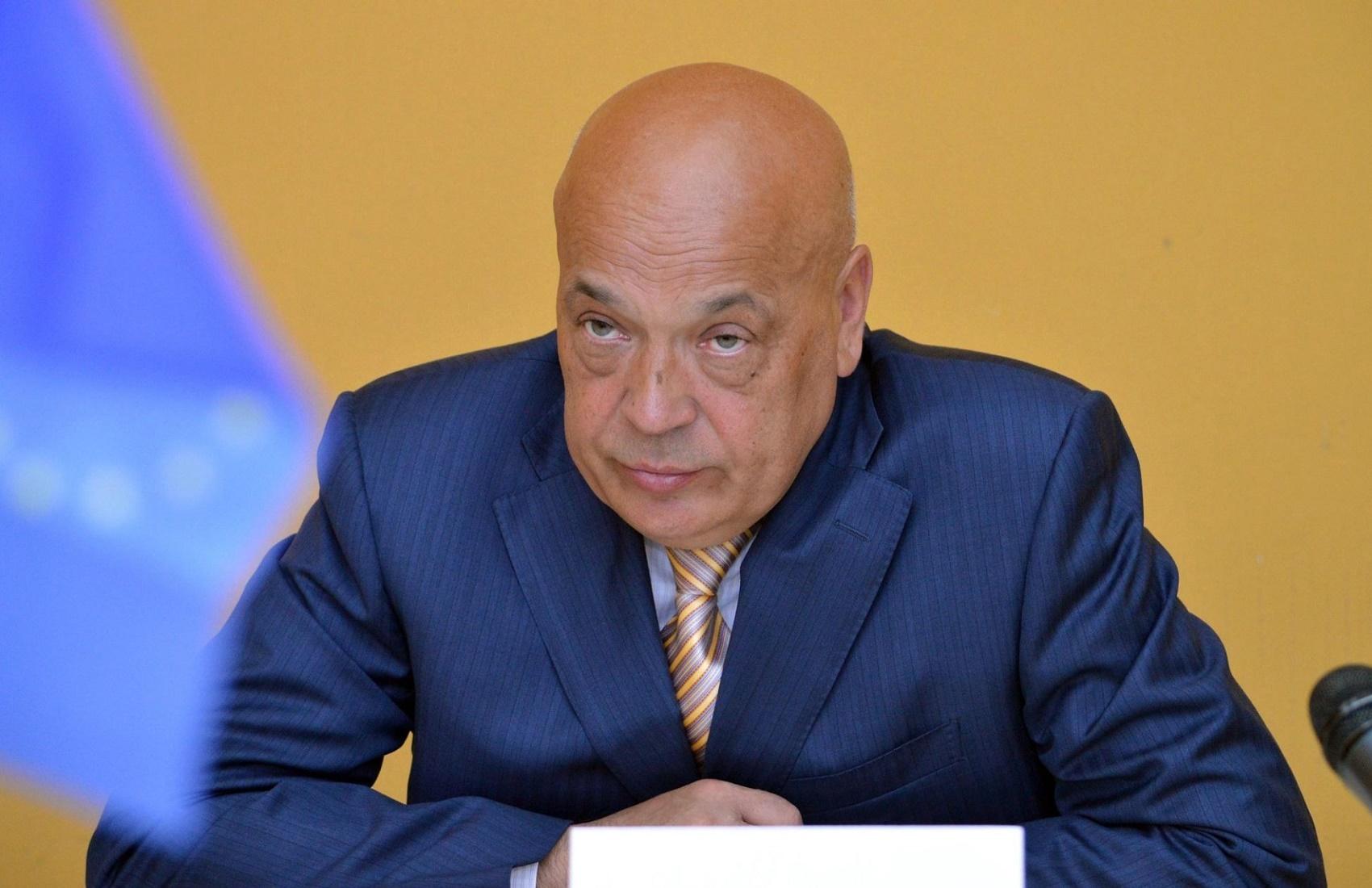 Геннадій Москаль став адвокатом сина Євгена Щербаня Руслана