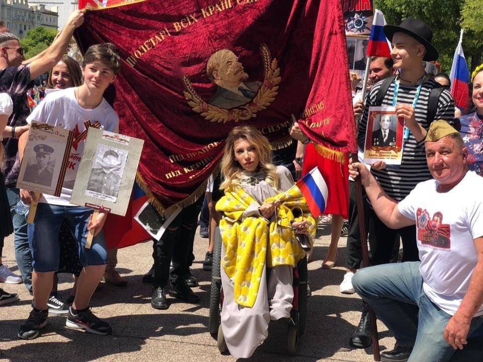 Російська співачка Юлія Самойлова привезла «побєдобєсіє» до Лісабону