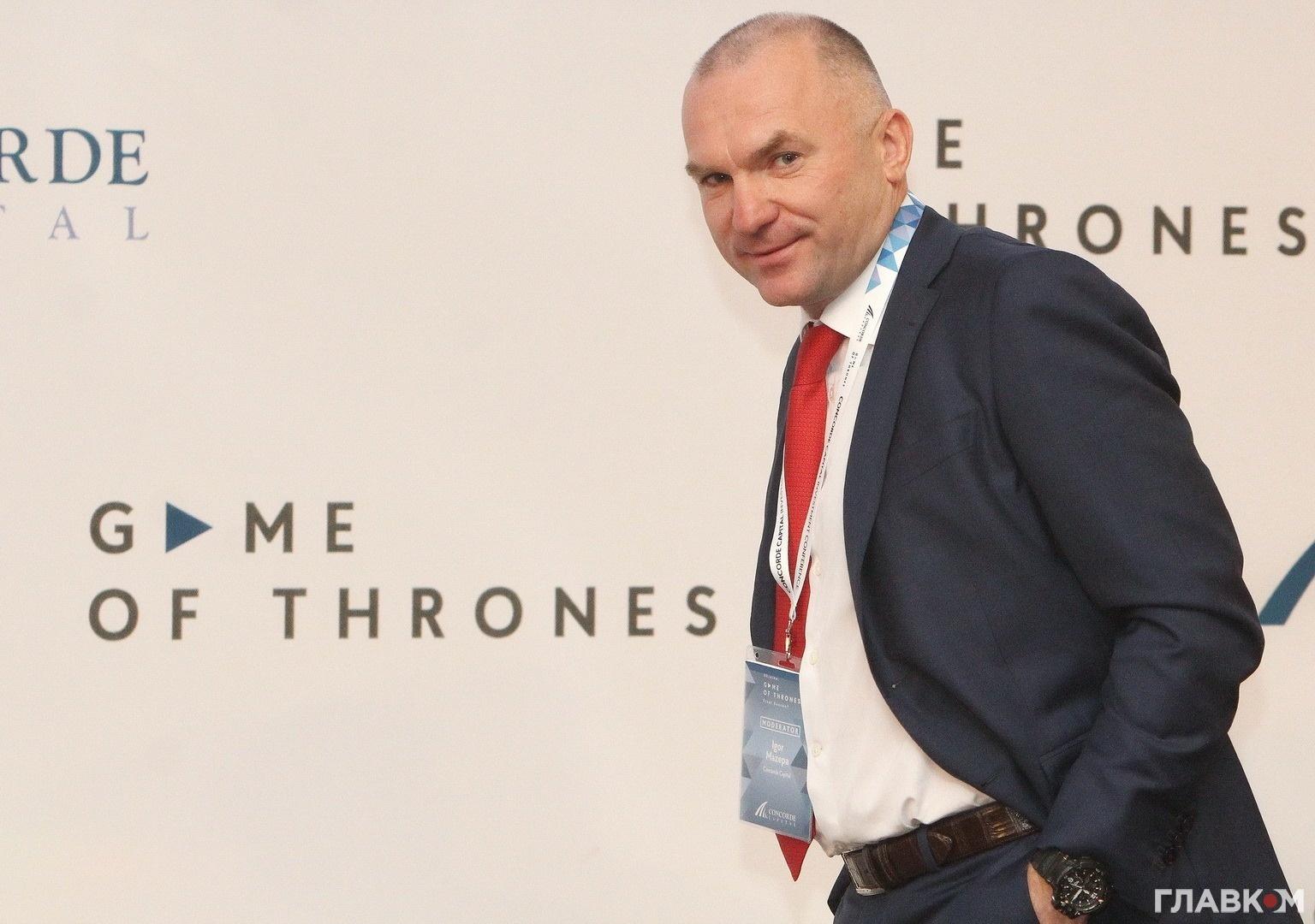 Модератор дійства інвестиційний банкір та керівник Concord Cap Ігор Мазепа