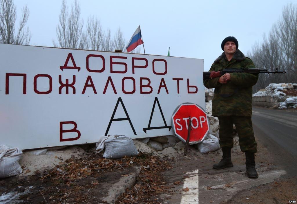 Бойовики перетворили Донбас на справжнє пекло (Ілюстраційне фото)