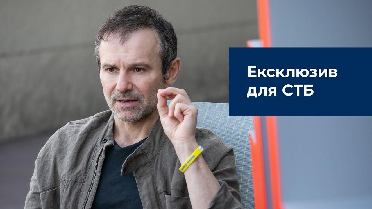 Найбільше на «Голосі» заробили телеканали холдингу StаrLightMedia, що належить Віктору Пінчуку: СТБ, «Новий», ICTV