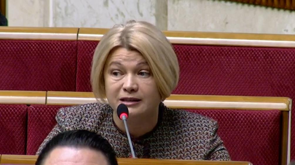 Співголова «Європейської Солідарності» Ірина Геращенко була дуже обурена тим, що її правки відхиляли