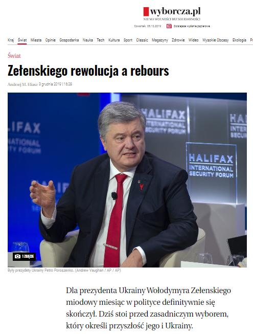 Під владою президента Володимира Зеленського Україна опинилася в глибокій політичній кризі, робить висновок польська Gazeta Wyborcza