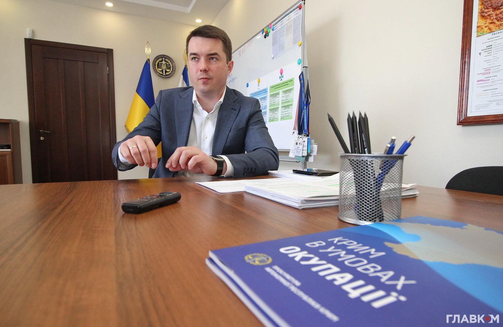 Прокурор Криму Ігор Поночовний