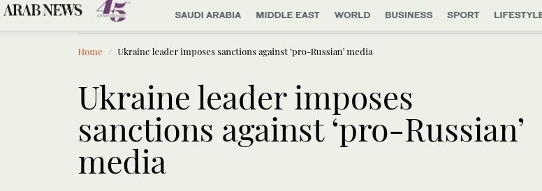 Журналісти Arab News розставляють акценти за допомогою лапок просто у заголовку