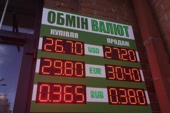 Офіційний курс, встановлений на п'ятницю, склав 27,18 грн/$, що на 41 копійку більше ніж напередодні, коли стало відомо про заяву Смолія. Регулятору для стримання курсу довелося робити валютну інтервенцію