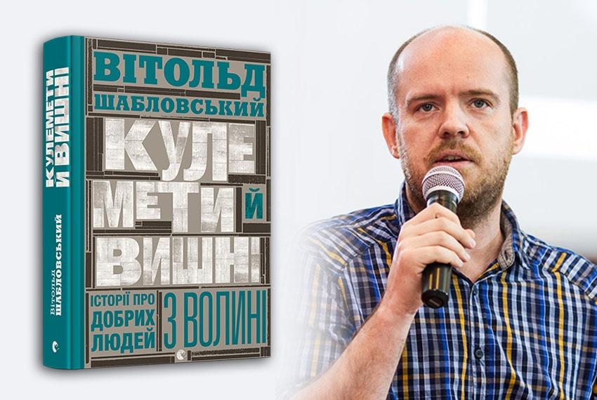Фото: bukvoid.com.ua